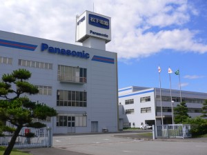 Fbrica Panasonic