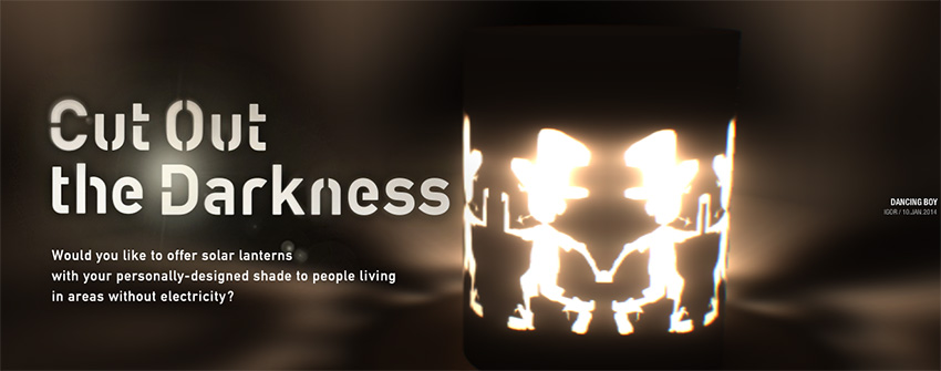 Cut-Out-the-Darkness---Panasonic-Global