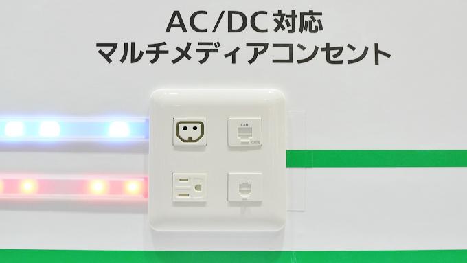 ac/dc hybrid system