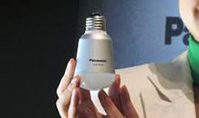 Motivos para pasarte a la iluminación LED