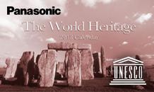 Nuestro compromiso con la UNESCO continúa