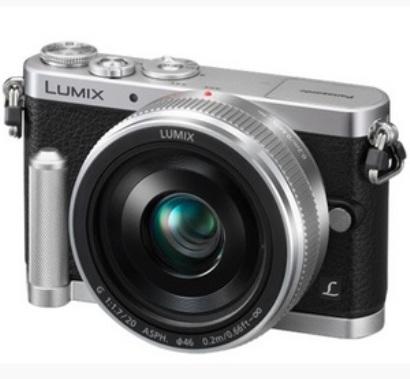 Nueva Lumix GM1, la compacta con sensor Micro Cuatro Tercios