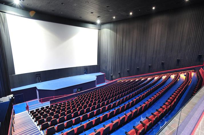 Supercines_cine_GTMaxScreen