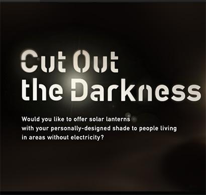 Personaliza un panel solar y envíalo a un lugar sin electricidad con Panasonic