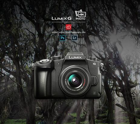Te regalamos tu suscripción a Adobe Creative Cloud Photography por la compra una Lumix G80