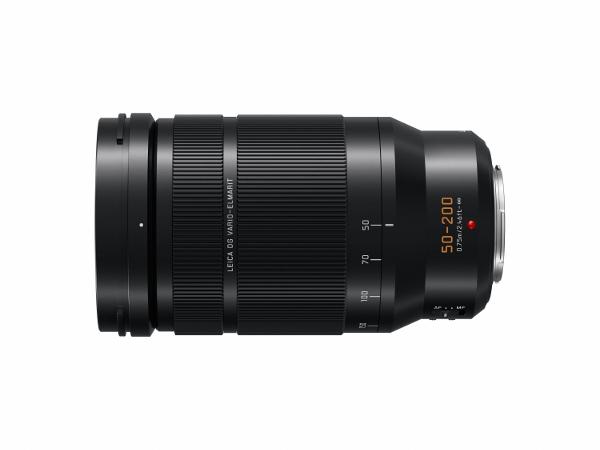 Teleobjetivo Leica H-ES50200