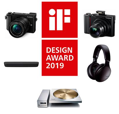 iF Design Award 2019: nos llevamos 5 Premios