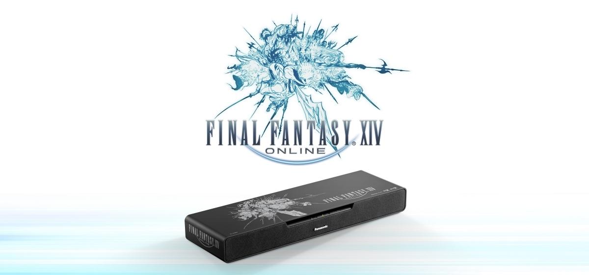 Sorteo Final Fantasy en Instagram